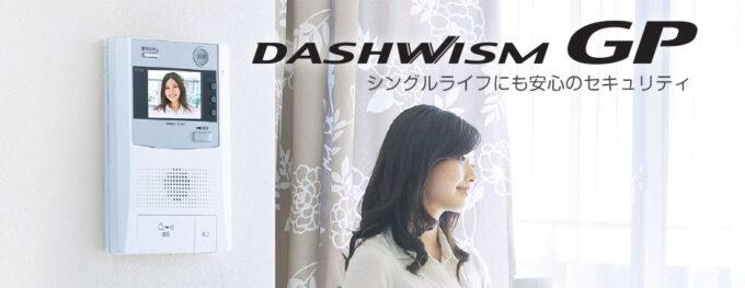 アイホン DASH WISM GP(ダッシュウィズムGP)