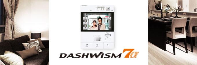 アイホン DASH WISM7α(ダッシュウィズムセブン アルファ)